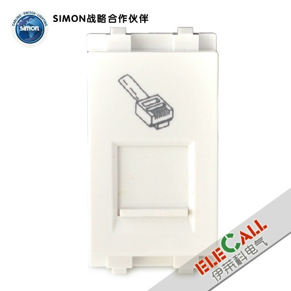 Simon Switch 32 Series 1/3 Position Information Outlet AM(1/3)