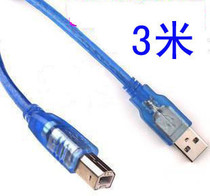3 m USB Print line printer data cable USB cable USB Square Port printing line 3 m