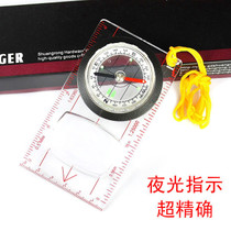 Cross-country strong magnetic Orienteering cross-country Orienteering outdoor sports tourism refers to the North compass