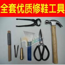 Full set of shoe shoe repair Tool Hammer file Scissors Walnut clamp punching device leather knife shoe repair Tool