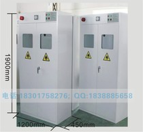 Genuine all-steel explosion-proof cylinder cabinet say hello light alarm ventilation cabinet suitable for school hospital laboratory factory use