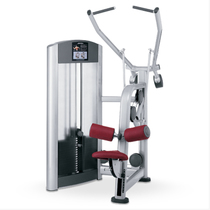 Sitting lower pull high pull back trainer