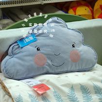 Ikea Ikea Wuxi Fedemont Blue Cloud smiley child cute cushion Pillow