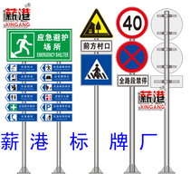 Pay Port traffic signs reflective road signs aluminum plate safety signs high-speed signs speed limit traffic signs