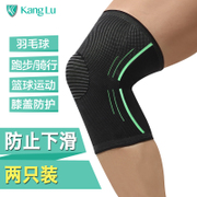 Knee pads sports men and women summer ventilation, basketball, running, outdoor mountaineering, riding, badminton, thin, warm protective clothing