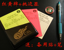 In the Super football referee red and yellow cards to pick the edge to pick the edge of the coin to choose the edge to send the recording paper