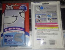 GameTech Japan Original New 3DSLL dedicated TPU protective shell protection sleeve white transparent spot