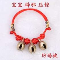 Size number adjustment tiger head copper Bell foot chain baby evil colorful King Kong knot baby Red rope bracelet anti-scare