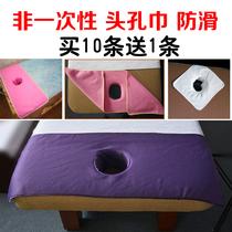 非一次性洞巾美容按摩床头孔巾面部铺巾方巾趴巾枕巾足浴床垫