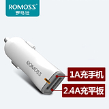 ROMOSS roma mobile phone flatbed car charger dual USB output cigarette lighter car charger 17W