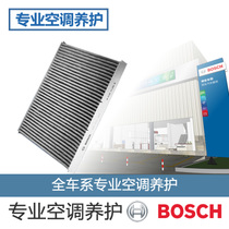 Bosch Automotive Air Conditioning Ventilation System Maintenance Bosch franchisee Professional Services