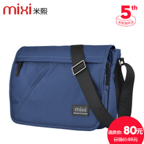 m Hee shoulder bag leisure and business men bag shoulder messenger bag schoolbag sports satchel briefcase tide