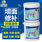 Wikner wall paste wall paint wall repair paint putty powder white interior wall latex paint repair putty