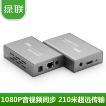 Green-linked HDMI extension transfer single wire network transmission 50.6-meter m 100 m HDMI turn RJ45 Amplifier