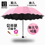 Three folding dual-purpose umbrella vinyl UV sunscreen female ultra light small fresh large advertising sunshade umbrella