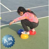 Tennis Teaching Training equipment plastic balance bowl balance trainer teaching Toys