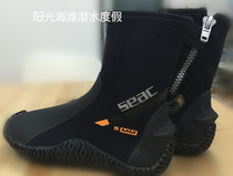 SEAC SUB BASIC HD 5MM diving shoes diving boots boots spot