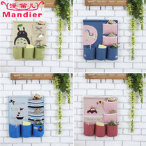 Cute cartoon storage bag hanging bag wall hanging type Korean bathroom storage bag hanging bag door after home small fresh