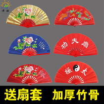 Taiji fan from the best shopping agent yoycart com