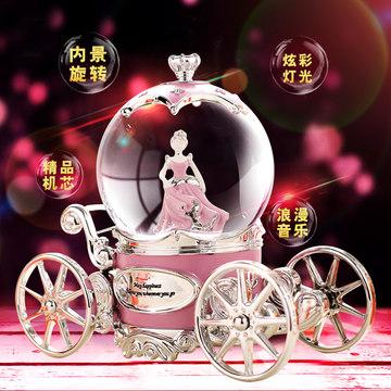 音乐盒八音盒水晶球公主麋鹿结婚生日礼物女生女童发条欧式