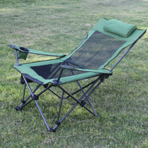 Outdoor Folding Chair Chair Portable backrest Lounge chair beach Chair fishing chairs nap lunch break bed chair