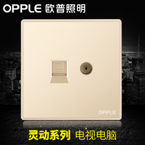 OP Lighting Television Computer Socket Switching Network Cable Television Network Closed Circuit Television T-socket Golden G