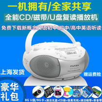 Panda CD-208 Student English Tape CD-ROM Plug-in Card U-disk MP3 Player Receiver Instructor