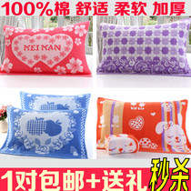 A long cotton padded soft antibacterial couple cartoon wedding covers two towel products