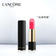Lancome pure soft satin lipstick lipstick cyanine lasting moisturizing #132 color Liu Tao with a song of joy