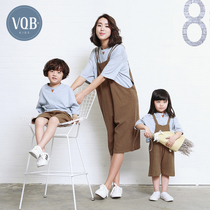 Mother and daughter mother and son cotton comfortable leisure suit
