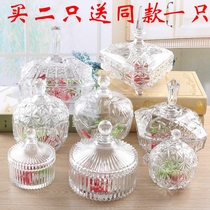 Crystal Candy Tank Glass creative European storage tank degaussing bowl large decorative cover transparent