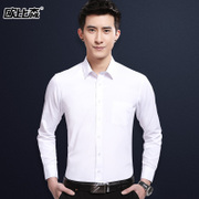 2017 new white shirt man Roy Orbison like spring's long sleeved shirt shirt pure Korean business casual
