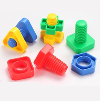 Children early education teaching aids screw nut shape matching touch 1-3 years old kindergarten puzzle plastic building blocks toys