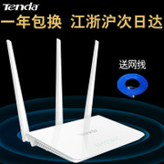 Tengda F3 optical fiber wireless router WiFi home through the king of high-speed relay intelligent oil leakage through the wall cable