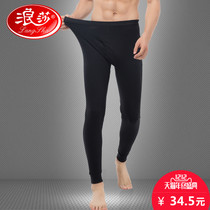 Langsha Qiuku men single thin section cotton sweaters cotton baskets pants Pants men warm pants autumn and winter