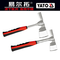 Yi er extension tool Siamese multi-purpose axe emergency axe escape hammer YT-4564 4574