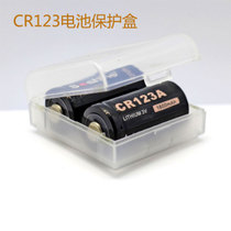 2 knots transparent PP Environmental protection material cr123a CR2 16340 14250 battery Protection box Storage Box value