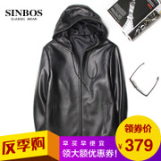 The SINBOS season Haining Leather Men's Leather Biker jackets slim young men male Korean fur tide
