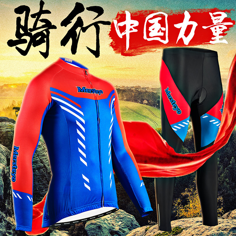 Cycling suit long-sleeved suit men spring and autumn summer bicycle service mountain bike clothing cycling clothing cycling equipment custom