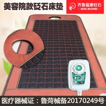 Magnetic Therapy Health Mattress si stone needle stone jade pad electric Heating Genuine massage therapy Far Infrared Beauty salon
