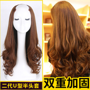 Female wig long curly hair fluffy big wave U semi natural head long hair contact seamless hair extensions