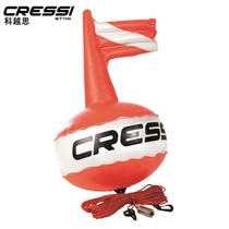Italy Cressi COMPETITION Competition buoy inflatable sea diving float floats floats