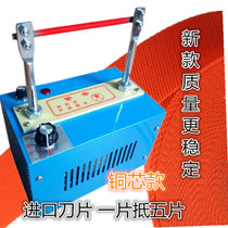 Berserk tone warm cutting machine melting and cutting machine nylon rope hot ribbon forging ribbon electric cutter small manual