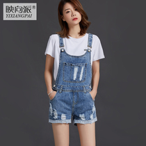 2017 new hole in the Korean version of denim romper shorts in summer students loose thin strap hot pants worn cuffed tide