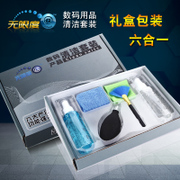 Computer cleaning kit notebook keyboard LCD screen cleaner mobile phone SLR camera cleaning liquid tool