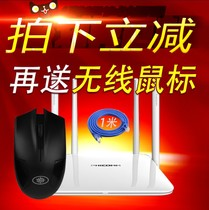 Fiji News K2 PSG1218 Gigabit Dual Band Wireless Router wifi wall Wang home office high speed relay