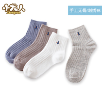 Little dragon-embroidered boys spring summer cotton thin cotton children socks