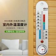 Hangzhou new indoor thermometer hygrometer high precision household battery free greenhouse wet baby room temperature hygrometer table