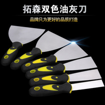Factory direct thickening putty knife scraping knife shovel knife cleaning knife scraper plaster knife shovel wall knife putty knife