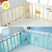 婴儿床床围夏季宝宝儿童童床3D透气床上用品婴儿新生儿必备床围